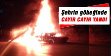 Otomobili gözleri önünde yandı